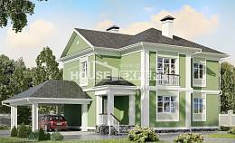 170-001-L Two Story House Plans with garage in front, modern Architect Plans