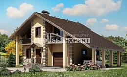 150-003-R Two Story House Plans with garage, compact Home Blueprints,