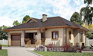 One-storey House Plans, House Expert