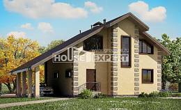 150-003-R Two Story House Plans and garage, a simple Ranch, House Expert