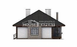 135-003-R One Story House Plans, a simple Drawing House, House Expert